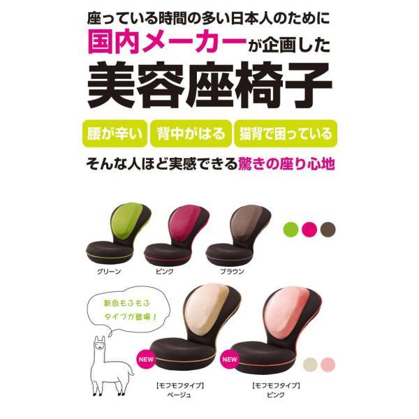 姿勢矯正 骨盤矯正 座椅子 腰痛 猫背 グーン 椅子 リクライニング 背筋がGUUUN 美姿勢座椅子|kotubanshop|02