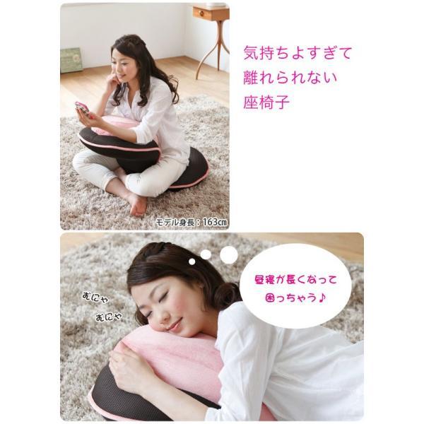 姿勢矯正 骨盤矯正 座椅子 腰痛 猫背 グーン 椅子 リクライニング 背筋がGUUUN 美姿勢座椅子|kotubanshop|03