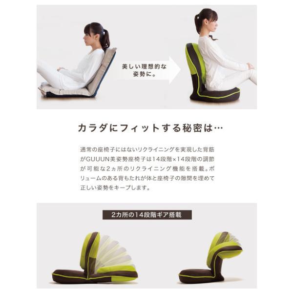 姿勢矯正 骨盤矯正 座椅子 腰痛 猫背 グーン 椅子 リクライニング 背筋がGUUUN 美姿勢座椅子|kotubanshop|05