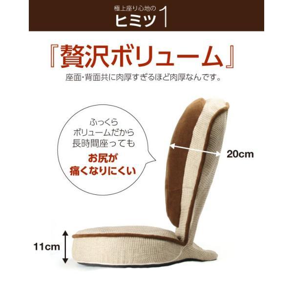 腰痛 座椅子 腰痛対策 姿勢矯正 グーン guuun 姿勢 猫背 ストレッチ クッション 背筋がGUUUN 美姿勢座椅子 エグゼボート|kotubanshop|04