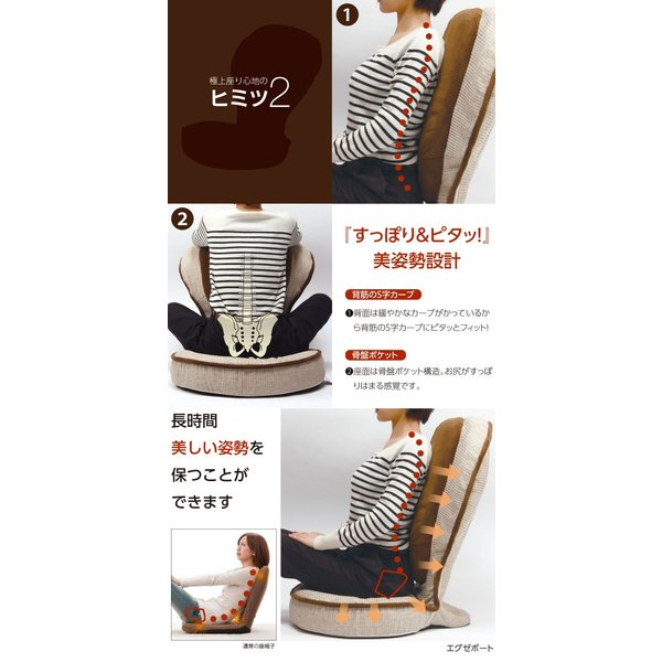腰痛 座椅子 腰痛対策 姿勢矯正 グーン guuun 姿勢 猫背 ストレッチ クッション 背筋がGUUUN 美姿勢座椅子 エグゼボート|kotubanshop|05