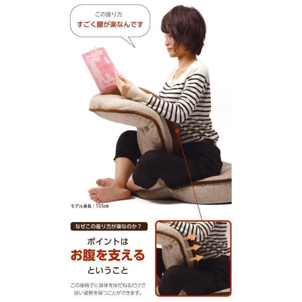 腰痛 座椅子 腰痛対策 姿勢矯正 グーン guuun 姿勢 猫背 ストレッチ クッション 背筋がGUUUN 美姿勢座椅子 エグゼボート|kotubanshop|06