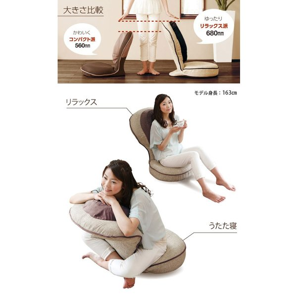 腰痛 座椅子 腰痛対策 姿勢矯正 グーン guuun 姿勢 猫背 ストレッチ クッション 背筋がGUUUN 美姿勢座椅子 エグゼボート|kotubanshop|08