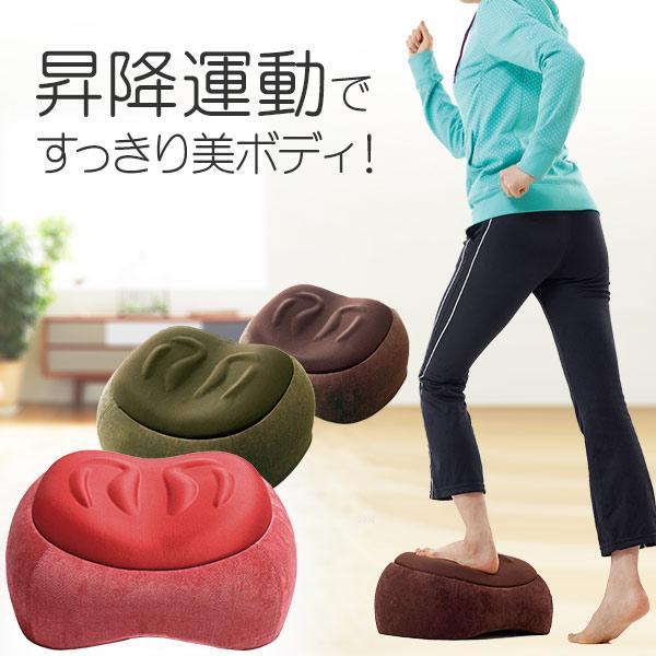 踏み台昇降 運動 ダイエット 器具 エクササイズ 骨盤 足枕 有酸素運動 スリムルームステッパー