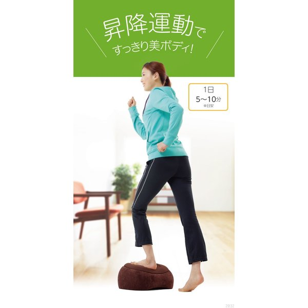 踏み台昇降 運動 ダイエット 器具 エクササイズ 骨盤 足枕 有酸素運動 スリムルームステッパー kotubanshop 02
