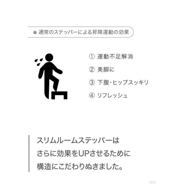 踏み台昇降 運動 ダイエット 器具 エクササイズ 骨盤 足枕 有酸素運動 スリムルームステッパー kotubanshop 04