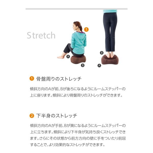 踏み台昇降 運動 ダイエット 器具 エクササイズ 骨盤 足枕 有酸素運動 スリムルームステッパー kotubanshop 06