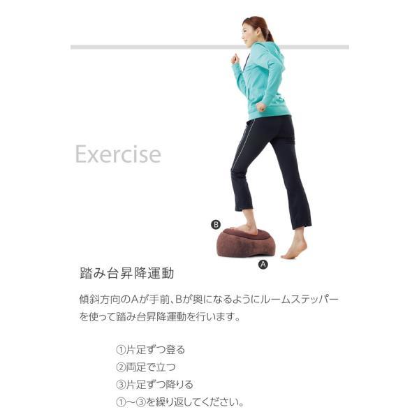 踏み台昇降 運動 ダイエット 器具 エクササイズ 骨盤 足枕 有酸素運動 スリムルームステッパー kotubanshop 07