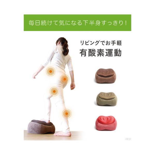 踏み台昇降 運動 ダイエット 器具 エクササイズ 骨盤 足枕 有酸素運動 スリムルームステッパー kotubanshop 08