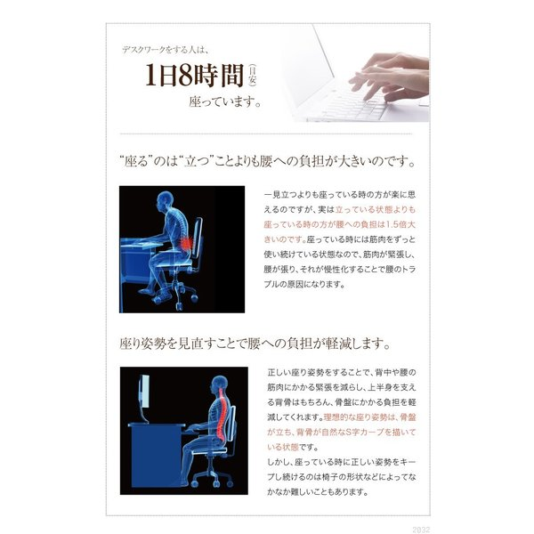 骨盤矯正 椅子 座椅子 腰痛 クッション 姿勢矯正 骨盤座椅子 馬具マットプレミアム|kotubanshop|06