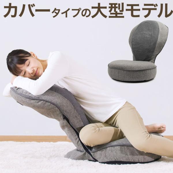 姿勢矯正 骨盤矯正 座椅子 テレワーク 在宅勤務 腰痛 猫背 グーン 椅子 リクライニング 一人掛け ポケットコイル 背筋がGUUUN 美姿勢座椅子 プレミアム|kotubanshop