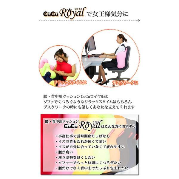 腰痛 クッション オフィス ビーズクッション 骨盤矯正 背当て 腰痛対策 大きい ビッグ cucu キュッキュッ ロイヤル|kotubanshop|02