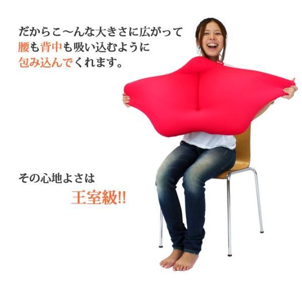 腰痛 クッション オフィス ビーズクッション 骨盤矯正 背当て 腰痛対策 大きい ビッグ cucu キュッキュッ ロイヤル|kotubanshop|05