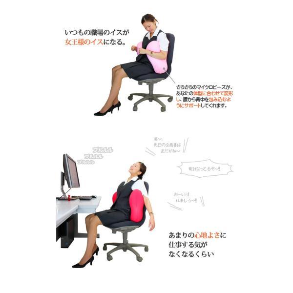 腰痛 クッション オフィス ビーズクッション 骨盤矯正 背当て 腰痛対策 大きい ビッグ cucu キュッキュッ ロイヤル|kotubanshop|06