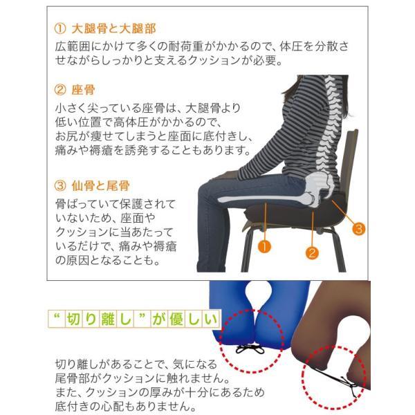 MOGU ビーズクッション 腰痛 尾てい骨 クッション 介護用品 腰痛対策 肉厚  座骨 仙骨 尾骨 モグ 尾骨を浮かすシートクッション カバー付き|kotubanshop|05