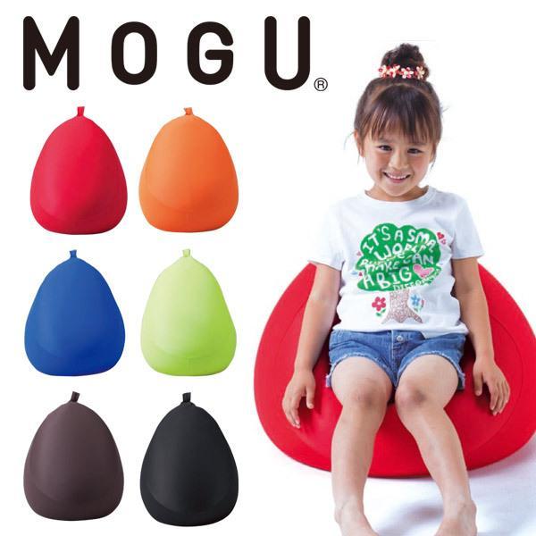 MOGU ソファ クッション ビーズクッション 座椅子 ビッグサイズ モグ フィットチェア 本体+専用カバー セット|kotubanshop