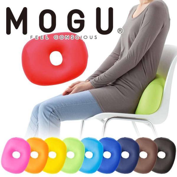 MOGU 腰痛 背中 仮眠用 クッション オフィス まくら 腕枕 ビーズクッション 腰当て モグ ホールピロー|kotubanshop