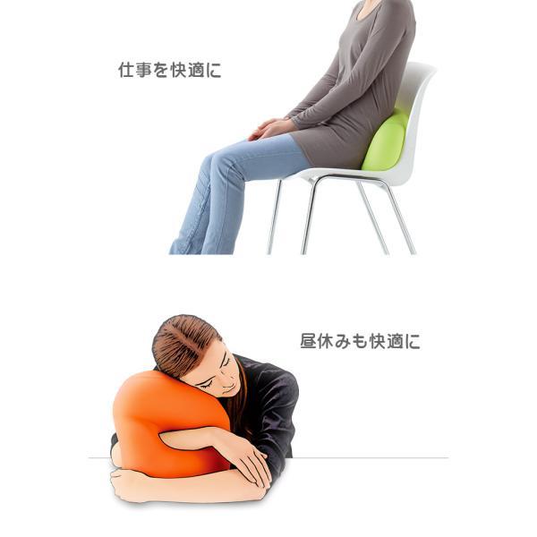 MOGU 腰痛 背中 仮眠用 クッション オフィス まくら 腕枕 ビーズクッション 腰当て モグ ホールピロー|kotubanshop|02