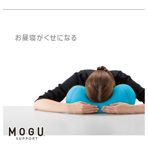 MOGU 腰痛 背中 仮眠用 クッション オフィス まくら 腕枕 ビーズクッション 腰当て モグ ホールピロー|kotubanshop|11