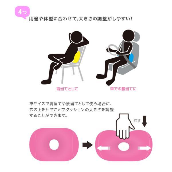 MOGU 腰痛 背中 仮眠用 クッション オフィス まくら 腕枕 ビーズクッション 腰当て モグ ホールピロー|kotubanshop|06