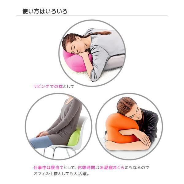 MOGU 腰痛 背中 仮眠用 クッション オフィス まくら 腕枕 ビーズクッション 腰当て モグ ホールピロー|kotubanshop|08