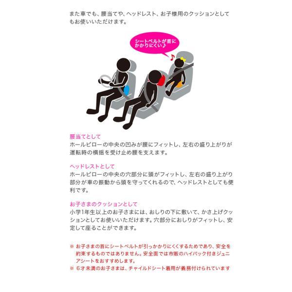 MOGU 腰痛 背中 仮眠用 クッション オフィス まくら 腕枕 ビーズクッション 腰当て モグ ホールピロー|kotubanshop|09
