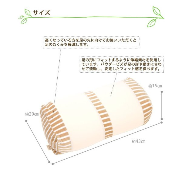 MOGU クッション 足枕 ビーズクッション むくみ 足用 モグ ママ フットピロー kotubanshop 05