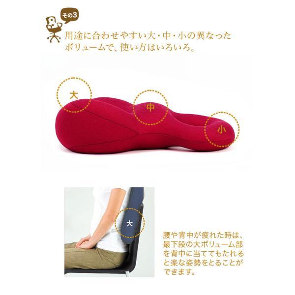 MOGU 腰痛 クッション 骨盤矯正 姿勢矯正 ビーズクッション 肩コリ モグ プレミアムバックサポーターエイト|kotubanshop|05