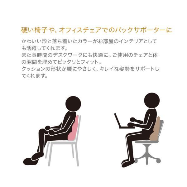 MOGU 腰痛 クッション 骨盤矯正 姿勢矯正 ビーズクッション 肩コリ モグ プレミアムバックサポーターエイト|kotubanshop|06