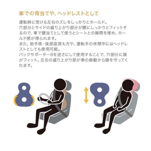 MOGU 腰痛 クッション 骨盤矯正 姿勢矯正 ビーズクッション 肩コリ モグ プレミアムバックサポーターエイト|kotubanshop|07