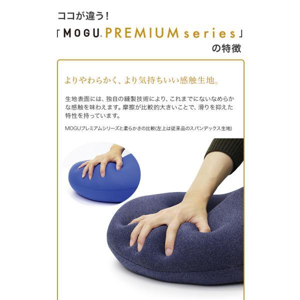 MOGU 腰痛 クッション 骨盤矯正 姿勢矯正 ビーズクッション 肩コリ モグ プレミアムバックサポーターエイト|kotubanshop|08