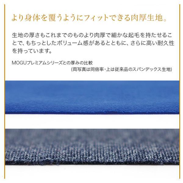 MOGU 腰痛 クッション 骨盤矯正 姿勢矯正 ビーズクッション 肩コリ モグ プレミアムバックサポーターエイト|kotubanshop|09