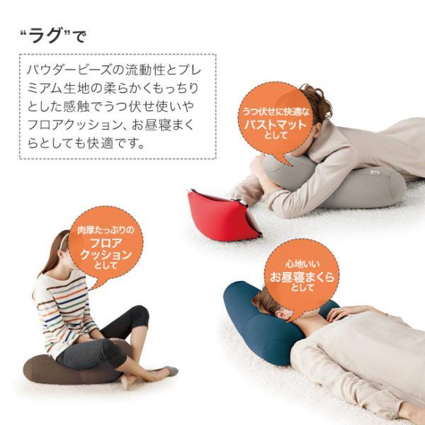 MOGU 腰痛 クッション フロアクッション 骨盤矯正 ビーズクッション 腰痛対策 モグ プレミアムトライパッドクッション|kotubanshop|05