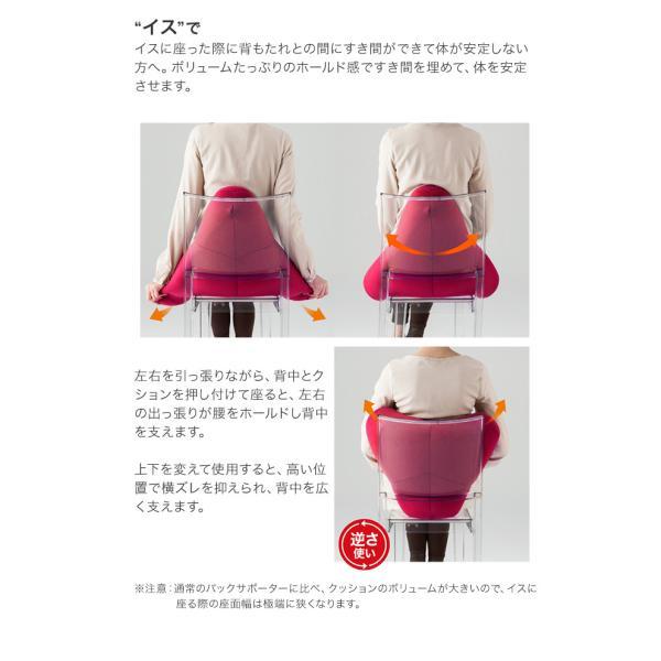 MOGU 腰痛 クッション フロアクッション 骨盤矯正 ビーズクッション 腰痛対策 モグ プレミアムトライパッドクッション|kotubanshop|06