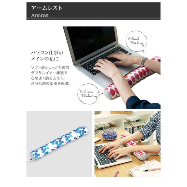 アームレスト キーボード JIMU fab ジムファブ パソコン クッション リストレスト オフィス|kotubanshop|07
