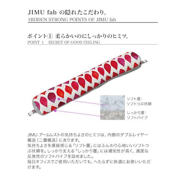 アームレスト キーボード JIMU fab ジムファブ パソコン クッション リストレスト オフィス|kotubanshop|08