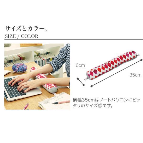 アームレスト キーボード JIMU fab ジムファブ パソコン クッション リストレスト オフィス|kotubanshop|10