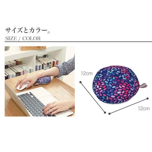 ハンドレスト クッション リストレスト マウス キーボード パソコン アームレスト オフィス ジムファブ JIMU fab マウス用 ハンドレスト 丸形|kotubanshop|04