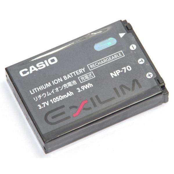 CASIO カシオ純正 リチウムイオン充電池 NP-70 デジタルカメラEX-Z250用 送料無料【メール便の場合】
