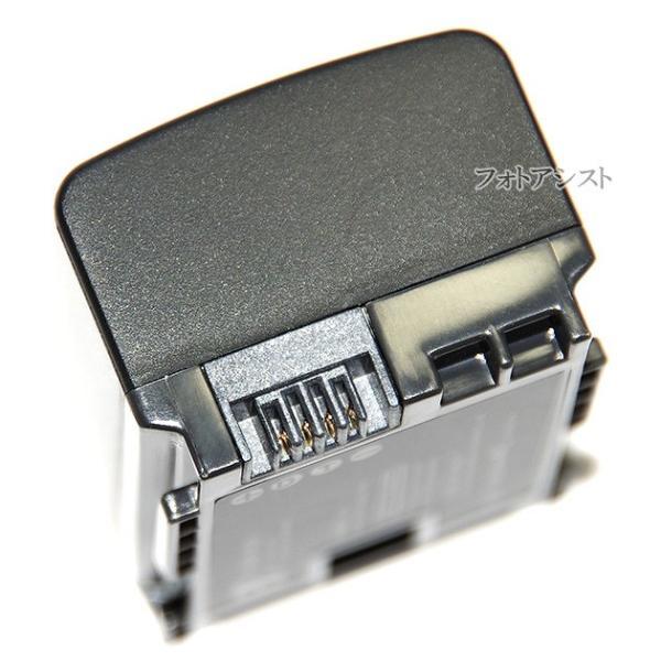 【互換品】 Canon キヤノン BP-808 / 809 高品質互換バッテリー 保証付き  【メール便の場合】
