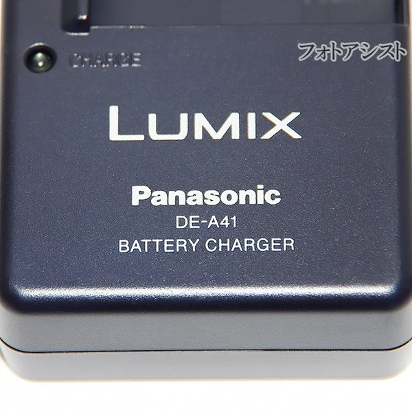 Panasonic パナソニック純正 DE-A41 デジタルカメラ用バッテリーチャージャー DMW-BCC12専用充電器
