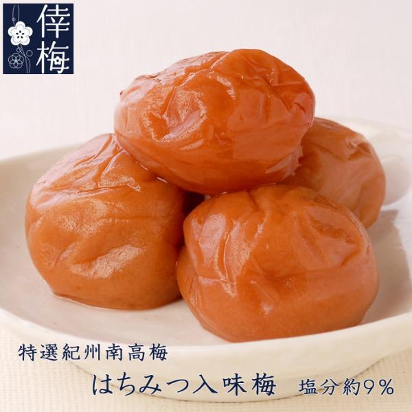 小分けパック 特選紀州南高梅 はちみつ入味梅 1kg(250g×4)(梅干し/うめぼし)