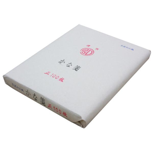手漉 仮名用画仙紙 かな箋 (35×136cm) 100枚