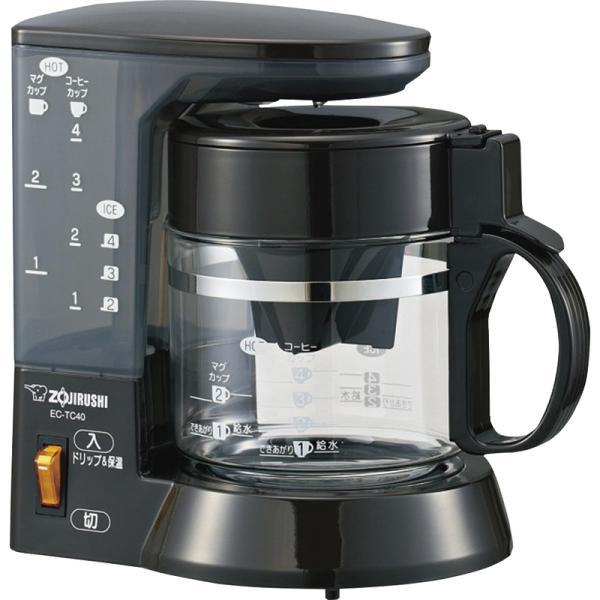 象印コーヒーメーカー540ml