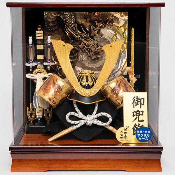 五月人形ケース飾りコンパクト「黄金長鍬兜ケース飾り」初節句男の子