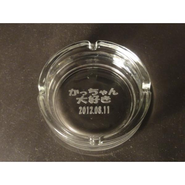 名入れ灰皿丸名入れ彫刻灰皿丸型サンドブラスト・エッチング