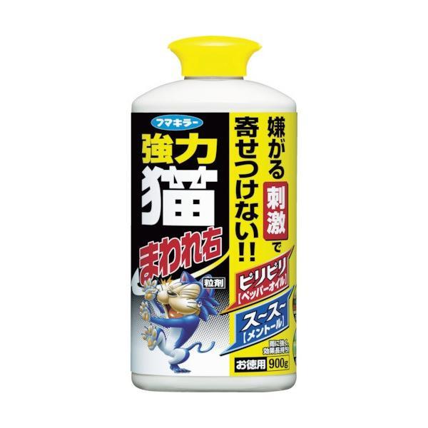 フマキラー 強力 猫まわれ右 粒剤900g  4325726214|kouei-sangyou