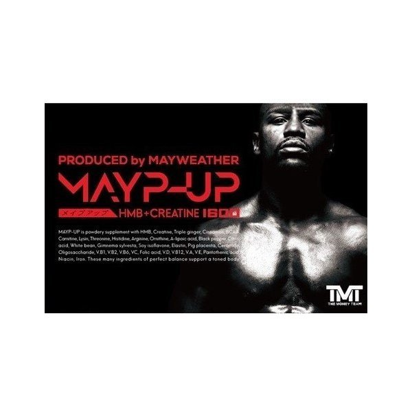<title>メイプアップ MAYP-UP 30包 ダイエットサプリ (訳ありセール 格安)</title>