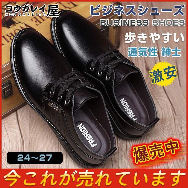 爆売中ビジネスシューズメンズ合成革靴ウォーキング紳士スタイル革靴紐通気性ロングノーズフォーマルモンクストラップ歩きやすい