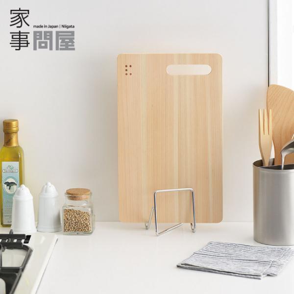 家事問屋まな板スタンドまな板立て日本製燕三条ステンレス40315